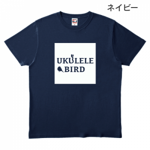Ukulele Bird Original T shirts
