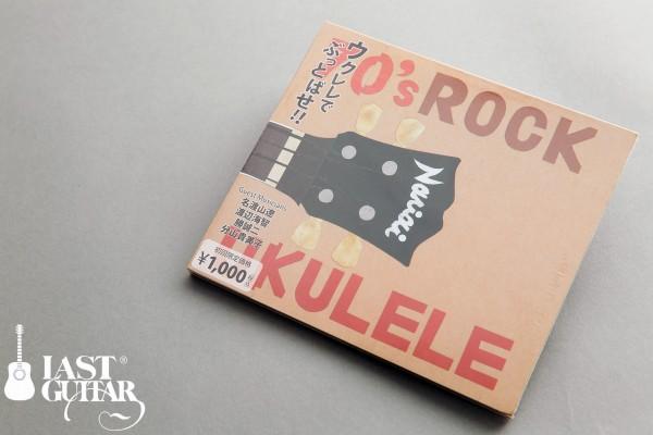 70s-ROCK-UKULELE