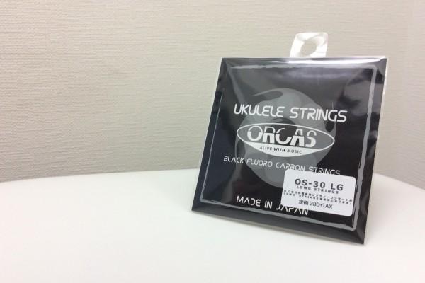ORCAS OS-30 LG