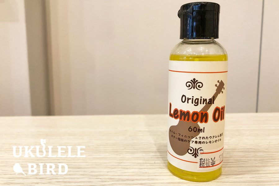 Lemon-Oil