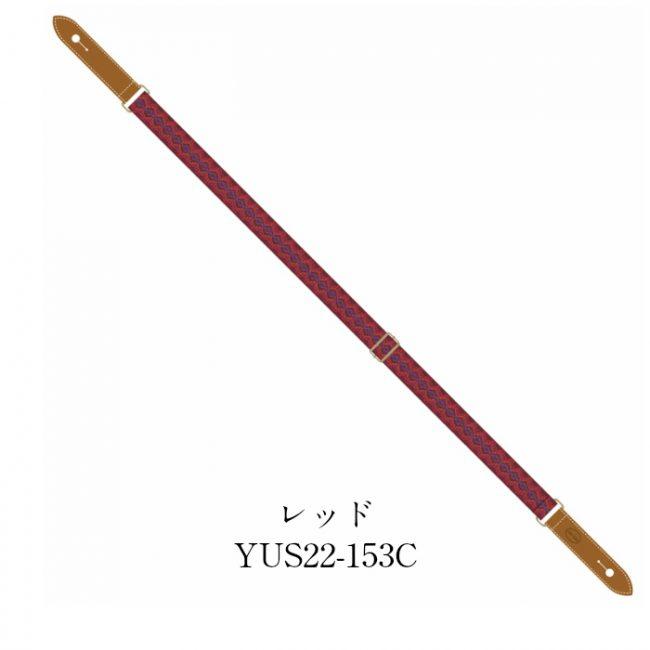 Live Line YUS22 Series
