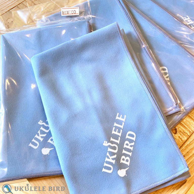 UB Original Cloth