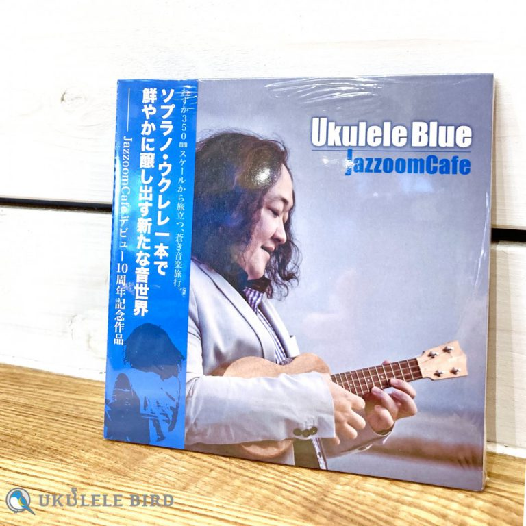 CD Ukulele Blue