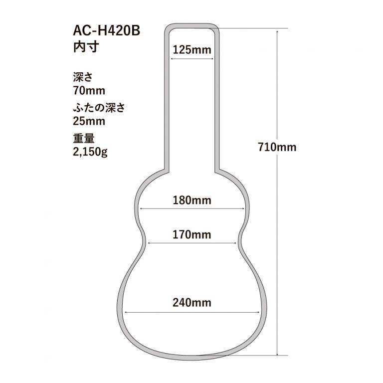 AC-H420B